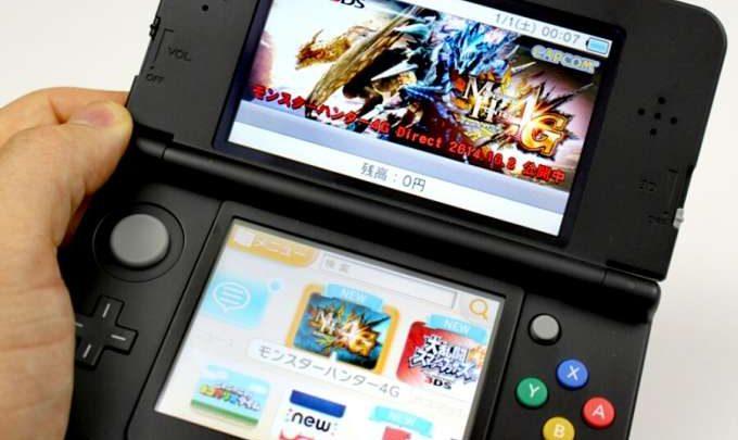 Nintendo continuerà ad investire nel 3DS
