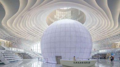 nuova biblioteca Cina