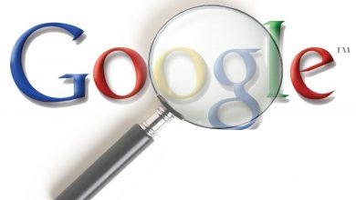 Google ci aiuta a trovare lavoro