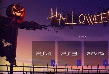 Offerte PlayStation Store per Halloween