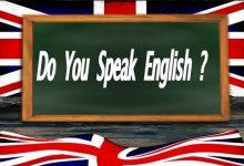inglese online